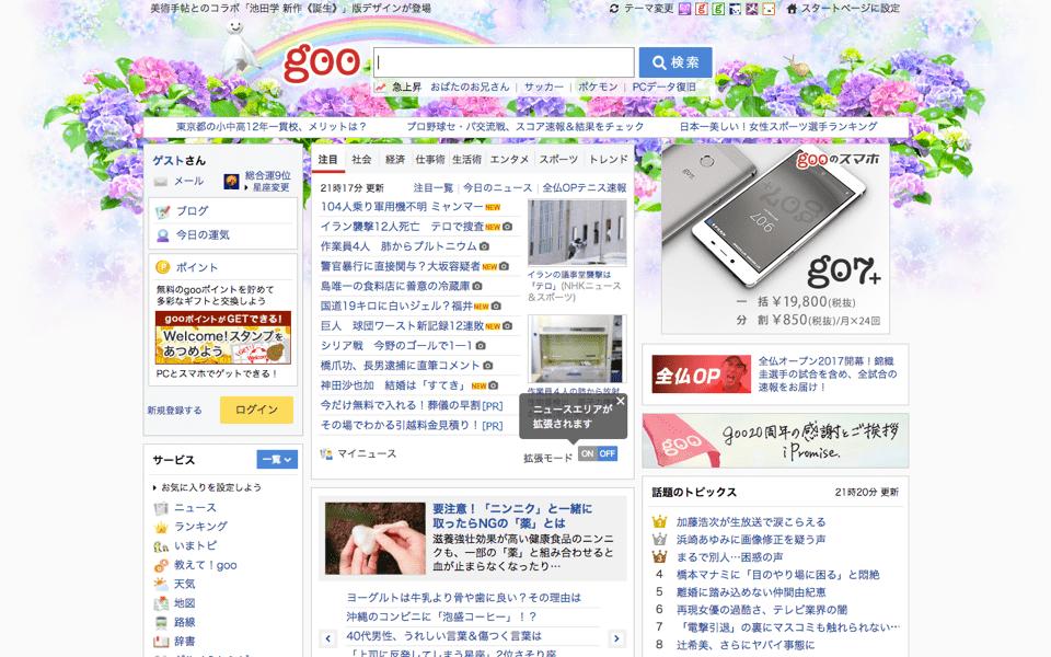 Prečo je japonský web dizajn tak odlišný